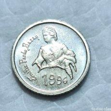 Monedas Franco: 10 PESETAS 1996 EMILIA PARDO BAZAN SIN CIRCULAR. Lote 286442068