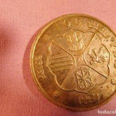 Monedas Franco: 100 PESETAS DE PLATA DE 1966. Lote 287172228