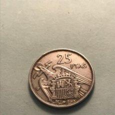 Monedas Franco: MONEDA COIN FECHA CLAVE *** 25 PESETAS 1957 * 58 BONITA DIFICIL!!!. Lote 287792633