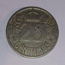 Monedas Franco: LOTE DE 10 MONEDAS NÍQUEL ESPAÑA 25 CÉNTIMOS AÑO 1925 . BIEN CONSERVADAS. Lote 292561413