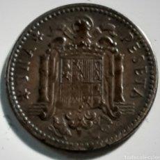 Monedas Franco: MONEDA DE 1 PESETA 1947 ESTRELLAS VISIBLES 19/54. Lote 294079633