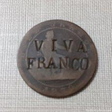 Monedas Franco: MONEDA ESPAÑA POSGUERRA. Lote 296730428