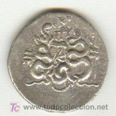 Monedas Grecia Antigua: RARO TETRADRACMA CISTOFORO PERGAMO MYSIA 133 A.C. SERPIENTES ARCO CARCAJ BASTÓN DE ESCULAPIO. Lote 22132353