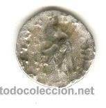 Monedas Grecia Antigua: 2-DRACMA PLATA REY MAGO AZES II 35-5 A.C. POSIBLE UNO DE LOS TRES REYES MAGOS - Foto 2 - 34695088
