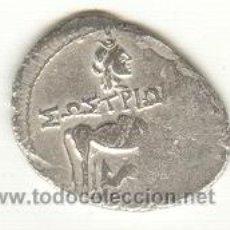 Monedas Grecia Antigua: DRACMA PLATA EPIDAMNOS ILLYRIA SIGLO III-II A.C. CABEZA FEMENINA. Lote 25802028