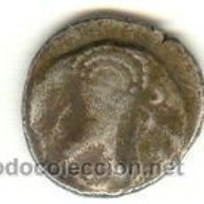 Monedas Grecia Antigua: RARA DRACMA DE REY DESCONOCIDO PERSIS PERSIA . Lote 22113551