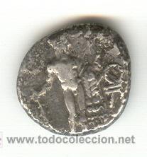 Monedas Grecia Antigua: MUY RARA ESTATERA DE PLATA DE ISSOS EN LA REGIÓN DE CILICIA 400-390 A.C. 2000 LIBRAS APOLO HERAKLES - Foto 2 - 24166643