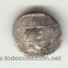 Monedas Grecia Antigua: RARO HEMIDRACMA PLATA ABDERA TRACIA CABEZA DE DIONYSOS DIOS DEL VINO 385-375 A.C.. Lote 24166644