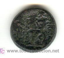 Monedas Grecia Antigua: RARO Y BONITO BRONCE DE ESMIRNA CON EL POETA HOMERO EN EL REVERSO (SIGLO II AL I A.C.) SEABY Nº4574. - Foto 2 - 27594385