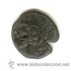 Monedas Grecia Antigua: BRONCE PANTIKAPAION TRACIA CABEZA PAN RESELLO ESTRELLA SIGLO III A.C. PESO:7'1 GMOS.DIAMETRO: 22 MM.. Lote 23010876