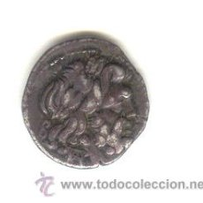 Monedas Grecia Antigua: DRACMA DE PLATA ACUÑADO EN LA CIUDAD DE EPEIROTE EN LA REGIÓN DE ILLYRIA 238-168 A.C.. Lote 26830989