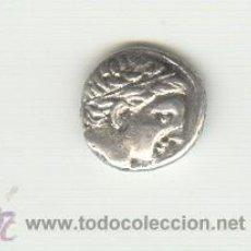 Monedas Grecia Antigua: RARO 1/5 DE ESTATERA DE PLATA DE FILIPO II, REY DE MACEDONIA PADRE DE ALEJANDRO MAGNO. Lote 15875819