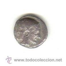 Monedas Grecia Antigua: RARA DRACMA DE LAMPSAKOS MYSIA 480-450 A.C. CABEZ JANIFORME CON FICHA PROCEDENTE DE SUBASTA.. Lote 26853525