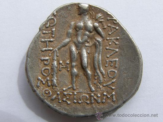 Monedas Grecia Antigua: TRACIA.THASOS.SIGLO II AC.TETRADRACMA - Foto 2 - 26317548