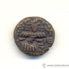 Monedas Grecia Antigua: 1-BONITA ESTATERA DE HARSHA RAJA DEVA (1089-1101 D.C.) INDIA CECA DE CACHEMIRA PESO: 6'50 GRAMOS. Lote 194942688
