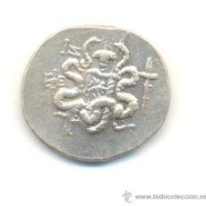 Monedas Grecia Antigua: BONITO TETRADRACMA CISTOFORO PLATA EPHESOS JONIA (133-67 A.C.) SERPIENTES RACIMO DE UVA VID CARCAJ. Lote 25095370