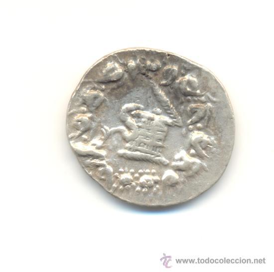 Monedas Grecia Antigua: BONITO TETRADRACMA CISTOFORO PLATA EPHESOS JONIA (133-67 A.C.) SERPIENTES RACIMO DE UVA VID CARCAJ - Foto 2 - 25095370