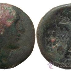 Monedas Grecia Antigua: *** BONITO AE 22MM DE THESSALIA LIGA. 196-146AC APOLO-ATHENAS ***. Lote 27372509