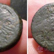 Monedas Grecia Antigua: SICILIA - AKRAGAS (AGRIGENTO) - TETRAS BRONCE 425-406 AC. - SIGLO V AC.. Lote 28907172