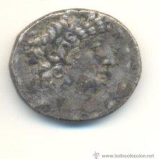 Monedas Grecia Antigua: TETRADRACMA DE FILIPO FILADELFOS (93-83 A.C.) REY DE SIRIA SEABY Nº7196. PESO: 15'60 GRAMOS.. Lote 145983454