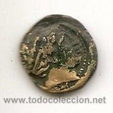 Monedas Grecia Antigua: BRONCE DE FILIPO II DE MACEDONIA. Lote 36152702