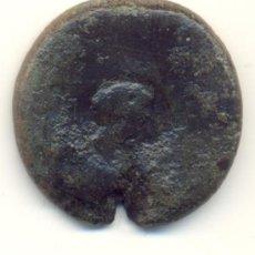 Monedas Grecia Antigua: RARO HEMILITRON DE AKRAGAS AGRIGENTUM SICILIA (405-312 A.C.) RESELLO CABEZA . Lote 37401052