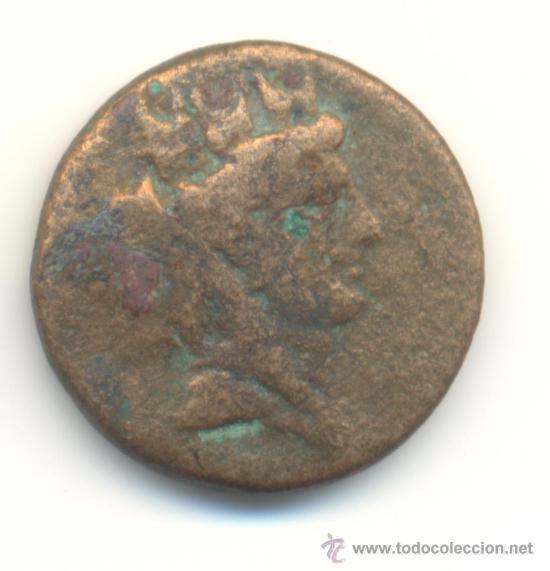 BRONCE DE FENICIA AE 22 MM. CABEZA TURREADA DE TYCHE CON BONITO RESELLO BUHO SOBRE RAMA. (Numismática - Periodo Antiguo - Grecia Antigua)