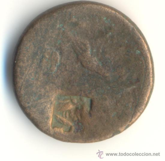 Monedas Grecia Antigua: BRONCE DE FENICIA AE 22 MM. CABEZA TURREADA DE TYCHE CON BONITO RESELLO BUHO SOBRE RAMA. - Foto 2 - 38168505