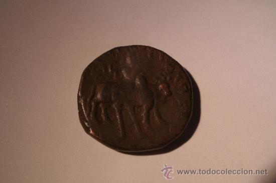 Monedas Grecia Antigua: KUSHANS HUVISHKA CA 158-195 DC - TETRADRACMA A IDENTIFICAR - MONEDA DE BRONCE - - Foto 4 - 38427277