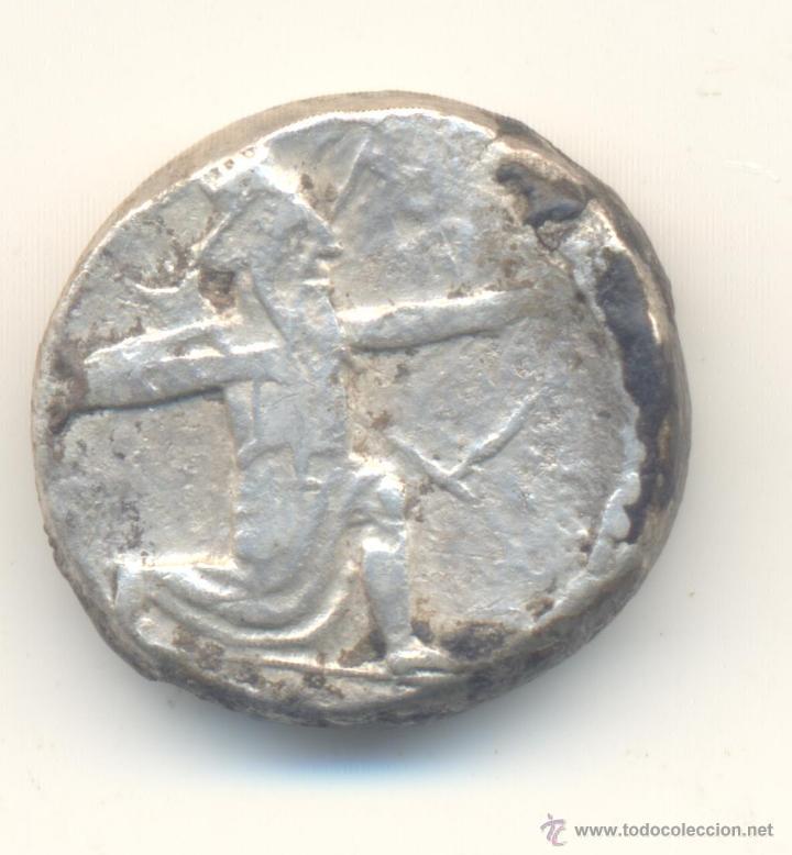 IMPERIO AQUEMÉNIDA PERSIA RARO TETRADRACMA SATRAPAS DE CARIA (350-341 A.CRISTO) REY PERSA JINETE (Numismática - Periodo Antiguo - Grecia Antigua)