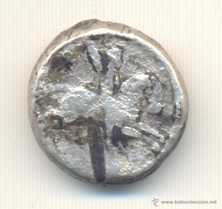 Monedas Grecia Antigua: IMPERIO AQUEMÉNIDA PERSIA RARO TETRADRACMA SATRAPAS DE CARIA (350-341 A.CRISTO) REY PERSA JINETE - Foto 2 - 41587455