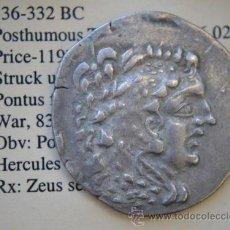 Monedas Grecia Antigua: GRECIA -TETRADRACMA REY DE PONTOS. MITHRADATES VI 120-63 BC. TETRADRACHM - ALEJANDRO EL GRANDE. Lote 42858296