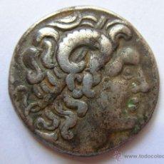 Monedas Grecia Antigua: TRACIA. LYSIMACHOS.323-281 AC. BELLO TETRADRACMA PLATA. CERTIFICADO DE SUBASTA. Lote 43876695