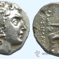 Monedas Grecia Antigua: RARO Y BONITO TETRADRACMA GRIEGO EN PLATA DE ALEJANDRO EL GRANDE-LYSIMACHUS-305-281 A.C.-EXCELENTE. Lote 43901430