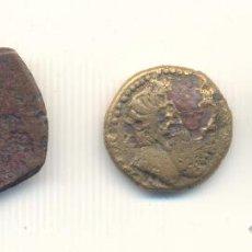 Monedas Grecia Antigua: 1- BARATO LOTE TRES MONEDAS A CLASIFICAR.. Lote 44985535