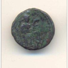Monedas Grecia Antigua: RARO BRONCE DE KANISCHKA I KUSHANS DE LA INDIA (232-260 A.CH.) CECA: JAMMU. ANV: DIOS NANNA. . Lote 46751306