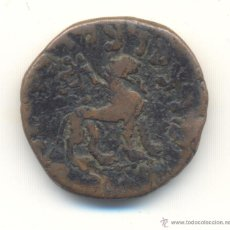 Monedas Grecia Antigua: BONITO HEXACHALKON DE AZES II (35-12 A.C.) INDOESCISTAS DEL PAKISTÁN DIÁMETRO: 28 MM.. Lote 50580360