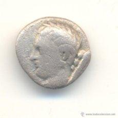 Monedas Grecia Antigua: RARO HEMIDRACMA PHERAI TESALIA (400 A.C.) SEABY GREEK Nº2204 FICHA DE SUBASTA.. Lote 53255764