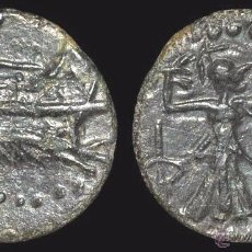 Monedas Grecia Antigua: 539-RARO Y BONITO BRONCE GRIEGO DE LYCIA EN LA CIUDAD DE PHASELIS-ATENAS-190-167 A.C.-EXCELENTE. Lote 53960370