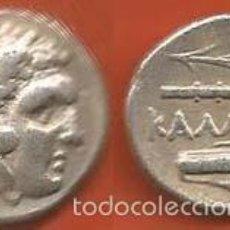 Monedas Grecia Antigua: RARO Y BONITO DRACMA O TETROBOL GRIEGO EN PLATA DE KALATIA(VARIANTE )-THRACIA 305-281 A.C.-EXCELENTE. Lote 57478119