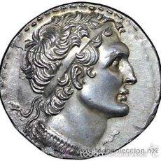 Monedas Grecia Antigua: MONEDA GRIEGA TETRADRACMA PLATA PTOLOMEO VI FILOMETOR REY EGIPTO180-145 EX-LEU NUMISMATIK. Lote 57613881