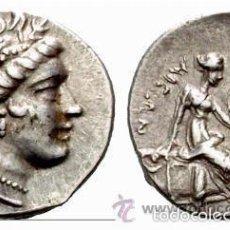 Monedas Grecia Antigua: PRECIOSA MONEDA GRIEGA PLATA TRETROBOL HISTIAIA SIGLO III AC EX-HD RAUCH. Lote 57613916