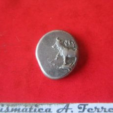 Monedas Grecia Antigua: GRECIA CLASICA. THRACIA. DRACMA DE BYZANTION. 416/357 AC. #MN. Lote 57958651
