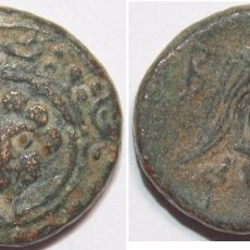 Monedas Grecia Antigua: RARO Y BONITO BRONCE GRIEGO DE ANTIGONUS I SALAMIS 316-301 AC-EXCELENTE. Lote 62207172