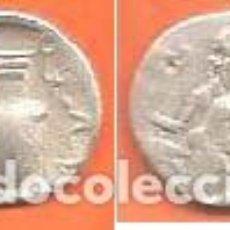 Monedas Grecia Antigua: RARO Y BONITO TRIHEMIOBOL GRIEGO EN PLATA DE THASOS -TRACIA 411-350 ACEXCELENTE. Lote 62212580