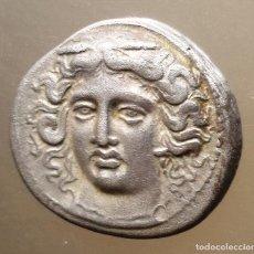 Monedas Grecia Antigua: PRECIOSA MONEDA GRIEGA DRACMA LARISSA LARISA REVERSO 2 DOS CABALLOS EX-VCOINS. Lote 66994678