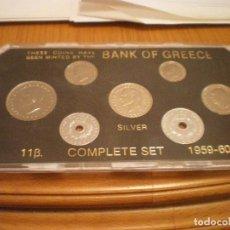 Monedas Grecia Antigua: SET MONEDAS GRIEGAS ANTIGUAS COMPLETO. Lote 70077293