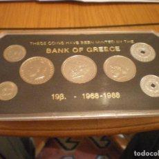 Monedas Grecia Antigua: COLECCION COMPLETA DE MONEDAS GRIEGAS 1968 A 1988.. Lote 70078129