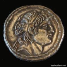 Monedas Grecia Antigua: REPRODUCCIÓN DE UN TETRADRACMA SELÉUCIDA DE ANTÍGONO VIII EPÍFANES-GRYPUS, 121-96 A.C.. Lote 147594630
