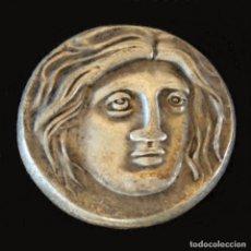 Monedas Grecia Antigua: REPRODUCCIÓN DE UN TETRADRACMA DE RODAS, 316-305 A.C.. Lote 71745455